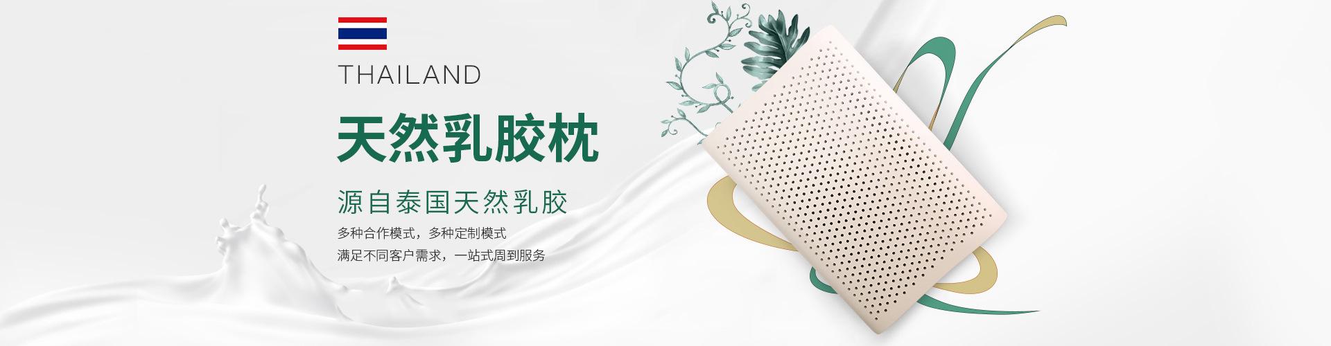 南京乳胶卷材