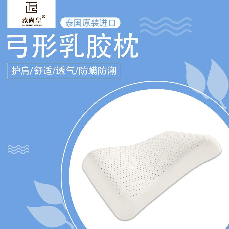 如何识别乳胶枕