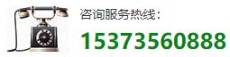 上海尚寝纺织有限公司