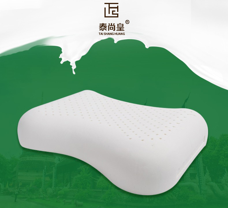 南京乳胶枕