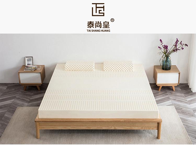 乳胶床垫的优点